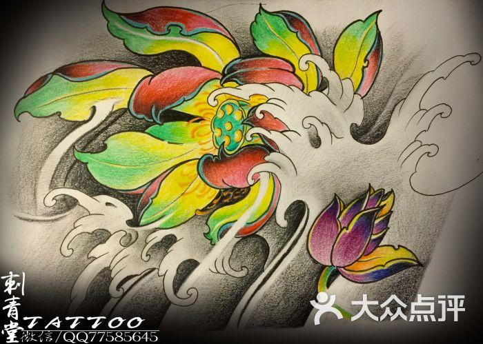 刺青堂(刺青堂纹身工作室)莲花包臂手稿图片 - 第15张