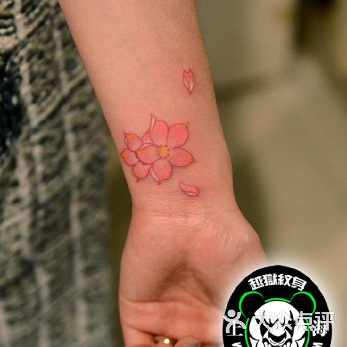 越狱刺青纹身工作室手腕樱花纹身图片-青岛纹身-大众