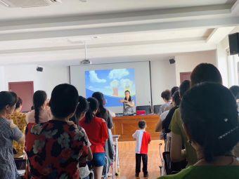 同鑫晨职业培训学校