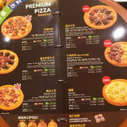 Mr.Pizza米斯特比萨的图片
