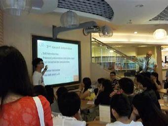 常春藤语言教育中心