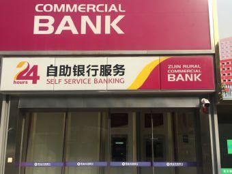 紫金農商銀行ATM