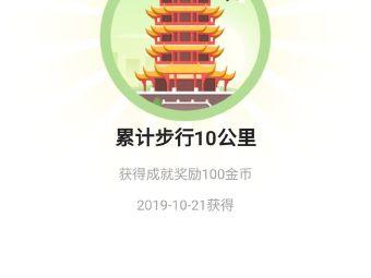 锡林郭勒盟民族技工学校