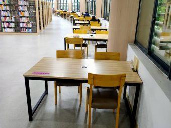 龙湾图书馆