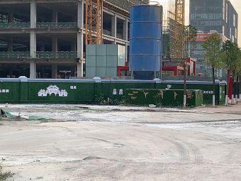 佛山恒大苏宁广场