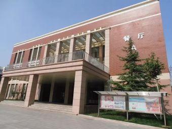 龙口第一中学东校