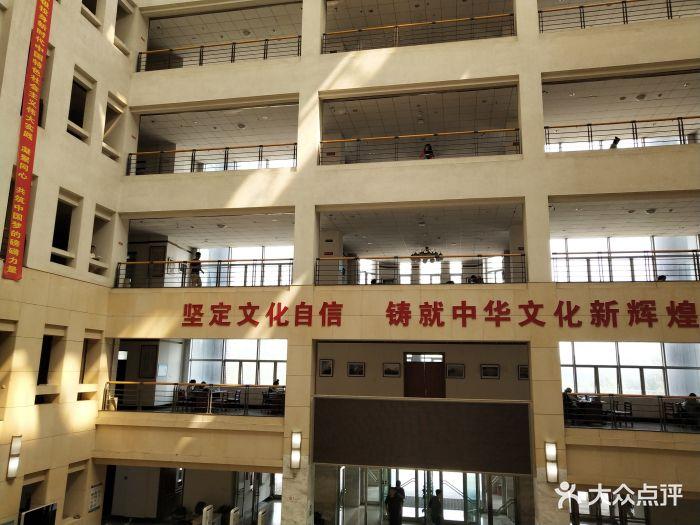 辽宁大学图书馆图片 - 第2张