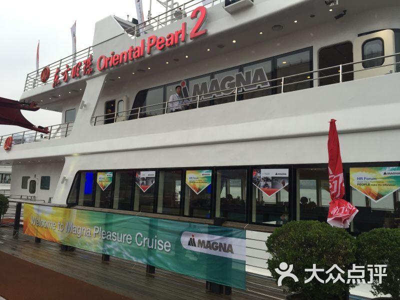 上海合恩游艇俱乐部图片 - 第59张