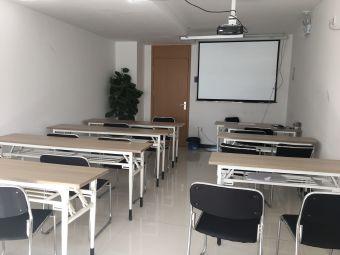 中公教育(苏州分校)