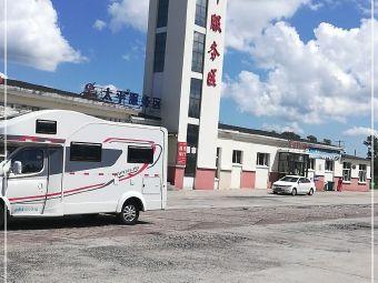 太平服务区-停车场