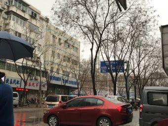三里街汽配城
