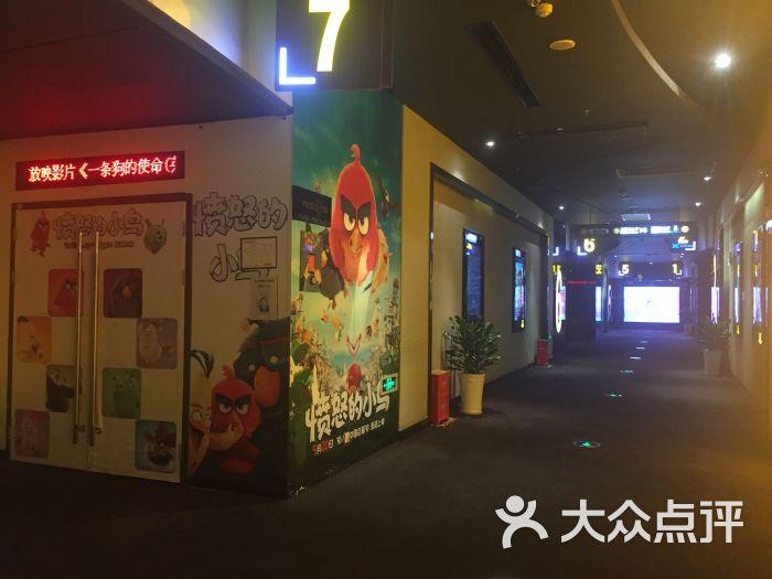大众影城(冉家坝店)-图片-重庆电影-万达点评网免费电影冥婚图片