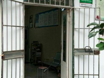 新康医院·张峰口腔