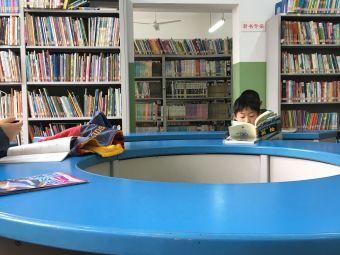 青山图书馆