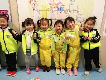 梦之航国际幼儿园