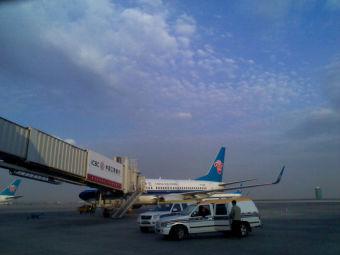 中国南方航空公司(新疆分公司)