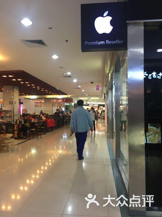 佳世客购物广场(东部店)-图片-青岛购物-大众点评网