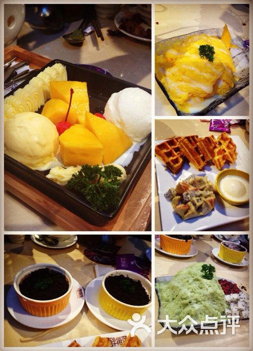 有泰式的咖喱风味,也有川菜的重口味,也有甜品店的小清新小文艺风格.