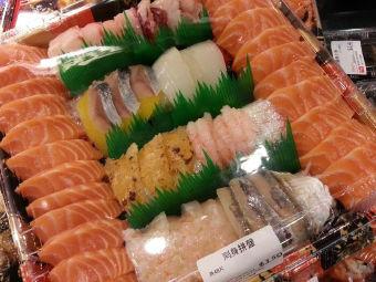 争鲜外带寿司(青衣外带店)