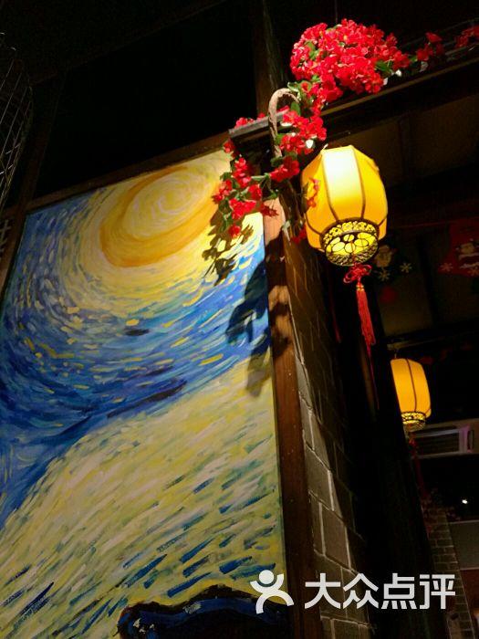 四川香天下火锅(吴淞店)-星空壁画图片-上海美食-大众