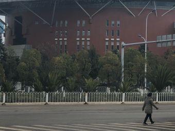 昆明市第三中学(惠通街)
