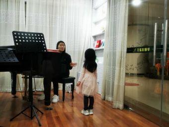 艾瑞思钢琴艺术中心(富地广场校区)