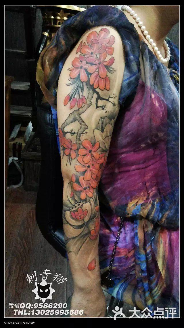 莲花樱花花臂纹身,#广西北海纹身##刺青