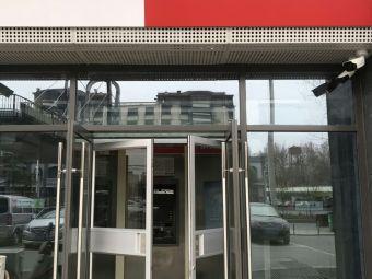 廣發銀行24小時自助銀行
