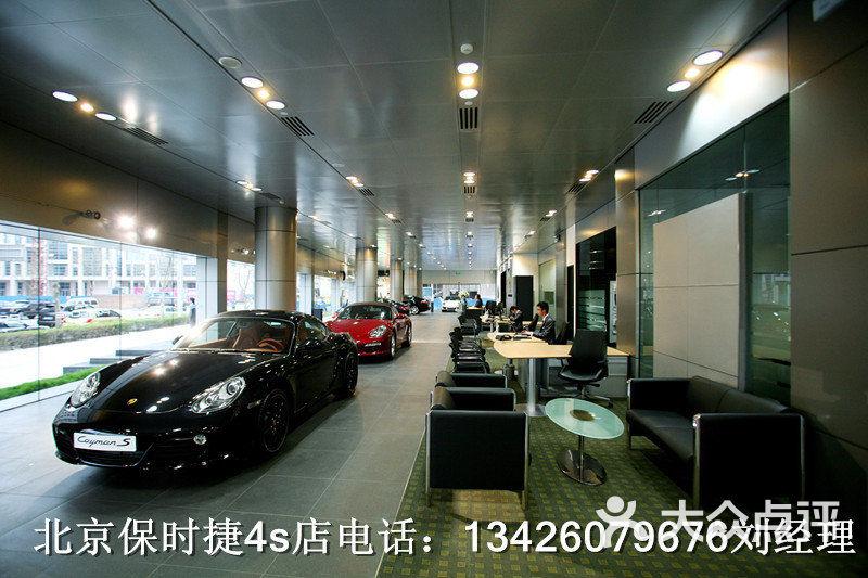 北京保时捷4s店电话:010-56201100