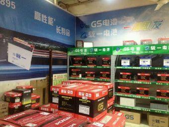 绵阳华龙蓄电池销售中心