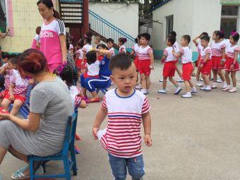 贾庄幼儿园