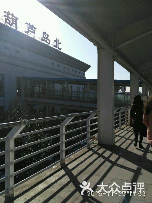 葫芦岛动车网上订票_高铁动车葫芦岛北站图片 - 第3张