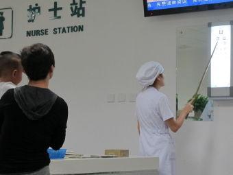 上海市第六人民醫院