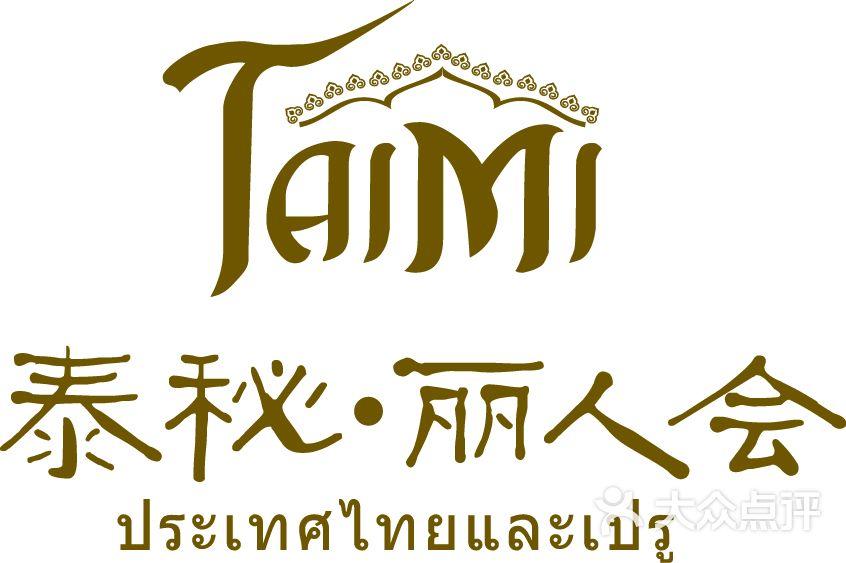 logo logo 标志 设计 矢量 矢量图 素材 图标 846_563