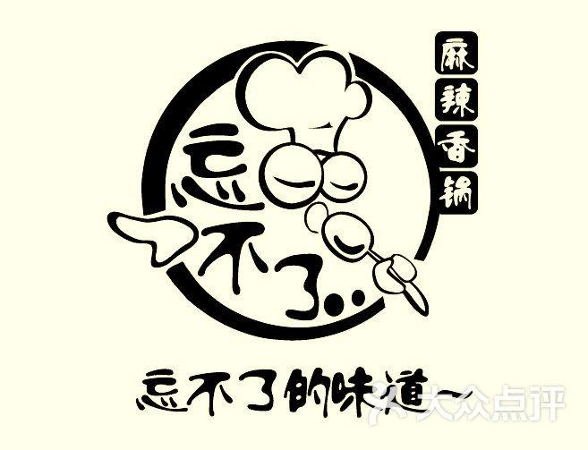 锅先森标志