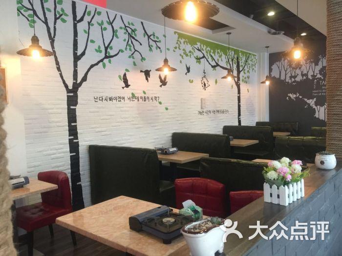 燃烧的青春韩国料理-图片-西安美食-大众点评网