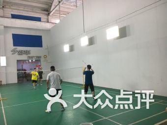 吴江新动力羽毛球馆