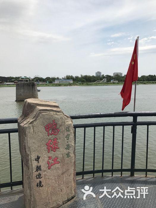 丹东新太阳岛温泉酒店图片 - 第114张