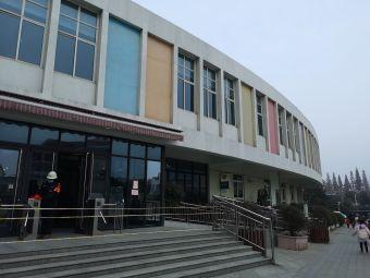 徐州市第二实验幼儿园
