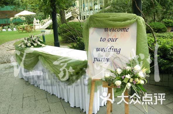 汇豪婚庆礼仪有限公司-草坪婚礼签到台图片-苏州