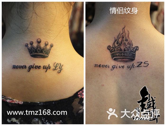 光谷步行街纹身世界城洪山纹身店武汉铁木针刺青江汉路纹身作品纹身图片