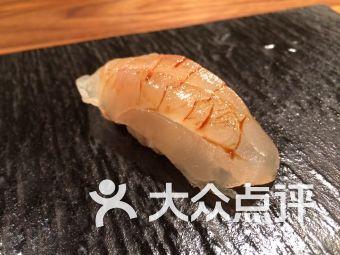 Q Sushi