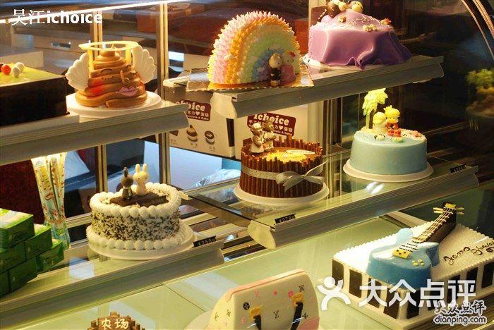 choice DIY创意巧克力和蛋糕 星游城店