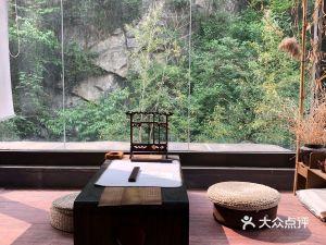 终南山丹青茶宿