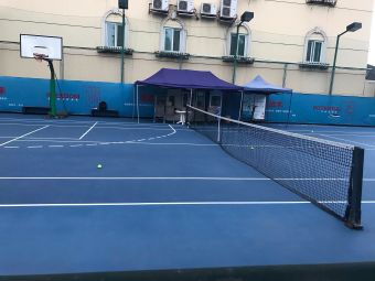 737网球俱乐部(黄金海岸分部)