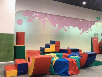 nyc纽约国际儿童俱乐部国际早教高端品牌(万达广场店)