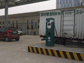 国家电网汽车充电站(河南省郑州市商都路2号)