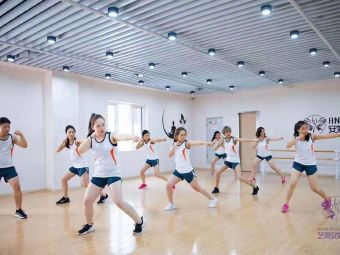 安娜舞蹈健身学院(星罗城店)