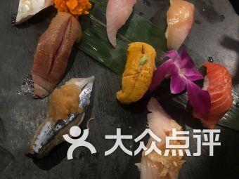 Kanpai Japanese Sushi Bar & Grill 2