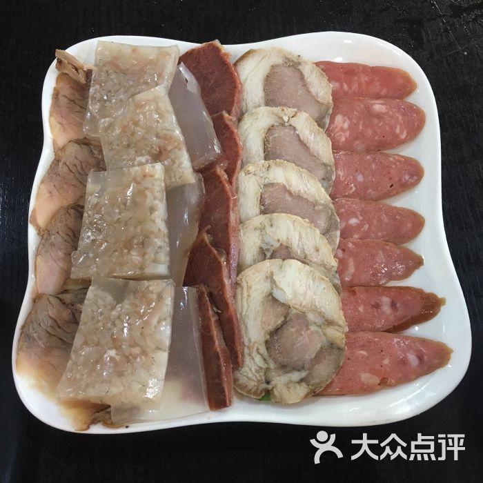 松花江饺子城拼盘图片 - 第2张图片